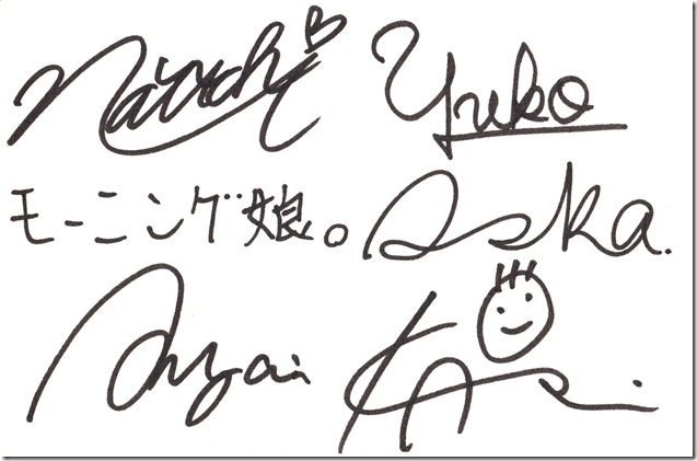 "Morning Musume ""Ai no tane"" signed post card (back)"