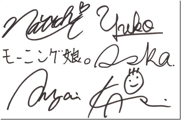 "Morning Musume ""Ai no tane"" signed post card (back)"