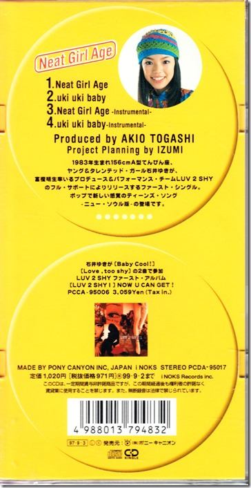Ishii Yuki Neat Girl Age CD single jacket scan (back)