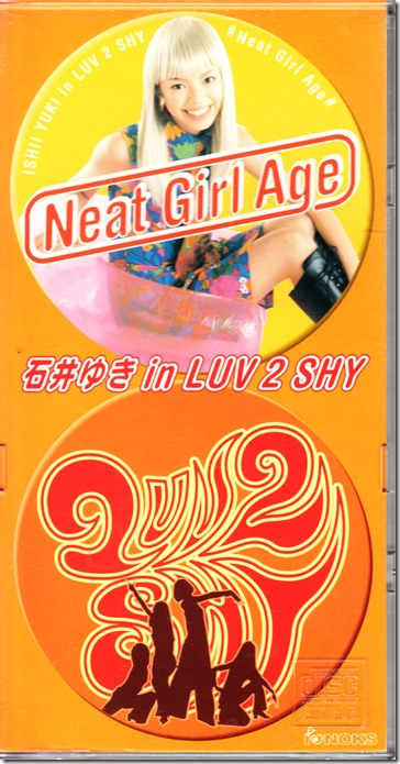 Ishii Yuki Neat Girl Age CD single jacket scan (front)