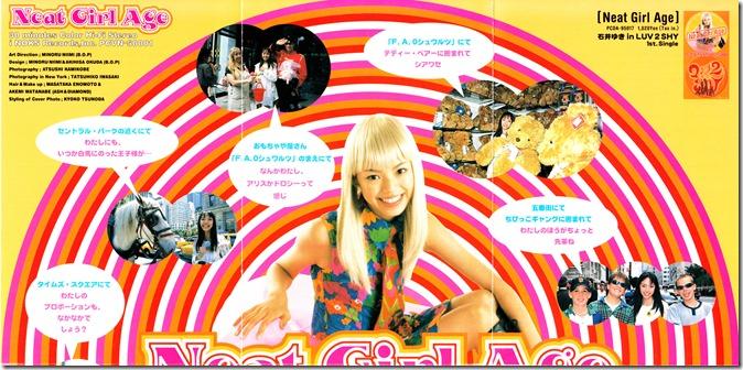 Ishii Yuki Neat Girl Age poster (reverse side 1)