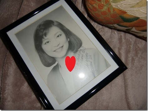 Janet Wu...