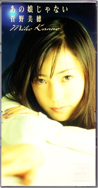 Kanno Miho Anoko janai 3 inch CD single jacket scan (front)