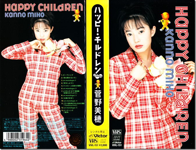 Kanno Miho Happy Children VHS (jacket scan)
