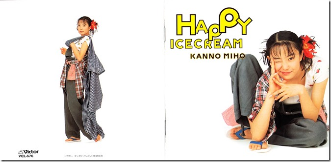 Kanno Miho Happy Ice Cream album lyrics & credits booklet (1)
