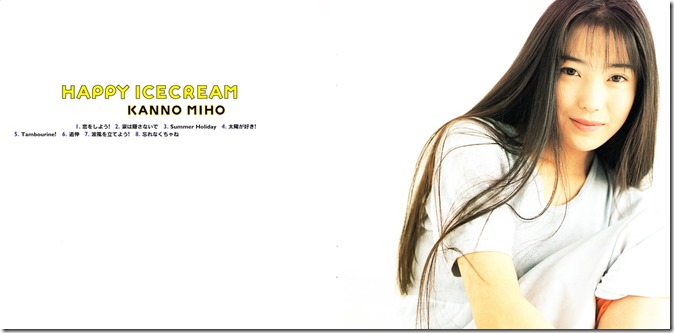Kanno Miho Happy Ice Cream album lyrics & credits booklet (2)