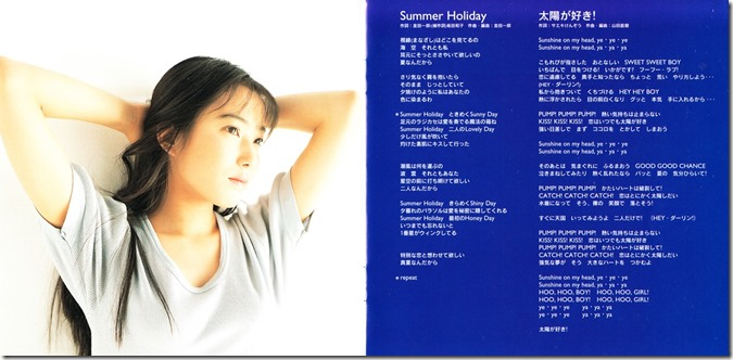 Kanno Miho Happy Ice Cream album lyrics & credits booklet (4)