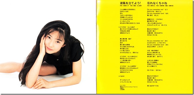 Kanno Miho Happy Ice Cream album lyrics & credits booklet (7)