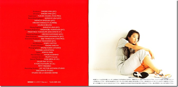 Kanno Miho Happy Ice Cream album lyrics & credits booklet (8)