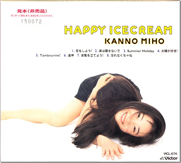 Kanno Miho Happy Ice Cream first press (outer slip case scan back)