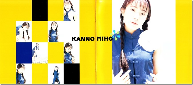 Kanno Miho Happy Ice Cream first pressing photo booklet (10)