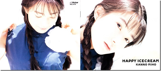 Kanno Miho Happy Ice Cream first pressing photo booklet (1)