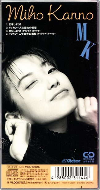 Kanno Miho Koi wo shiyou! 3 inch CD single jacket scan (back)