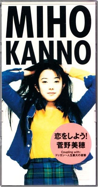 Kanno Miho Koi wo shiyou! 3 inch CD single jacket scan (front)