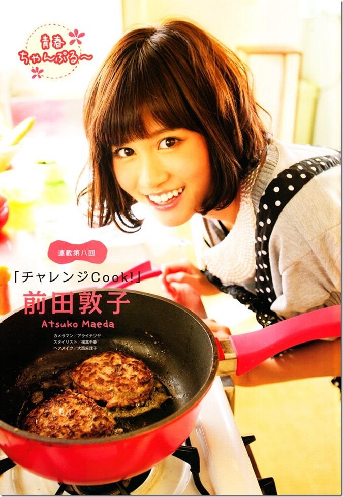 Maeda Atsuko in girls! pure idol magazine vol (1)