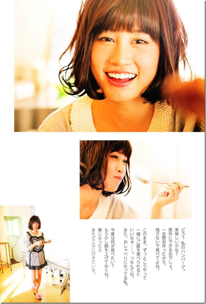Maeda Atsuko in girls! pure idol magazine vol (4)