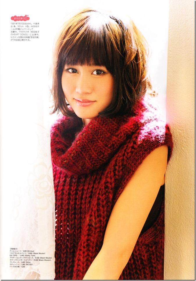 Maeda Atsuko in girls! pure idol magazine vol (6)