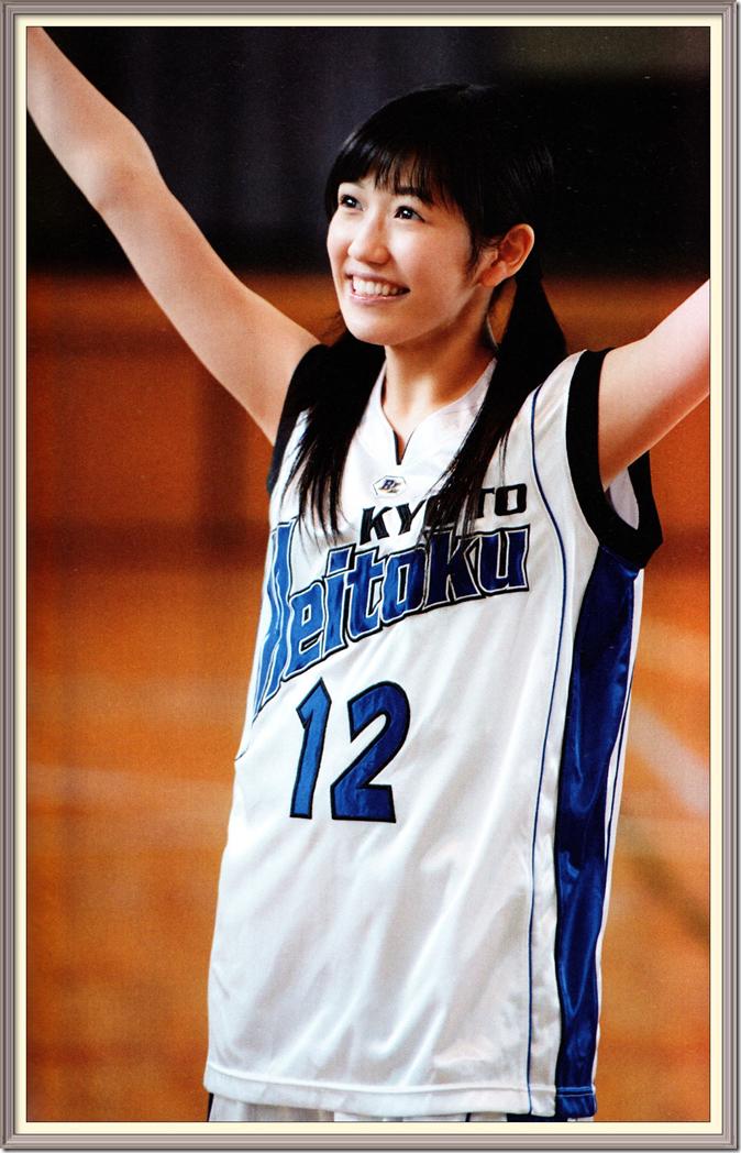 Mayuyu♥ basketball...