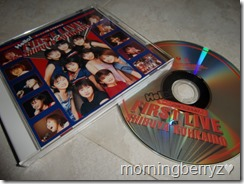 Morning Musume Hello! First Live at Shibuya Koukaido DVD