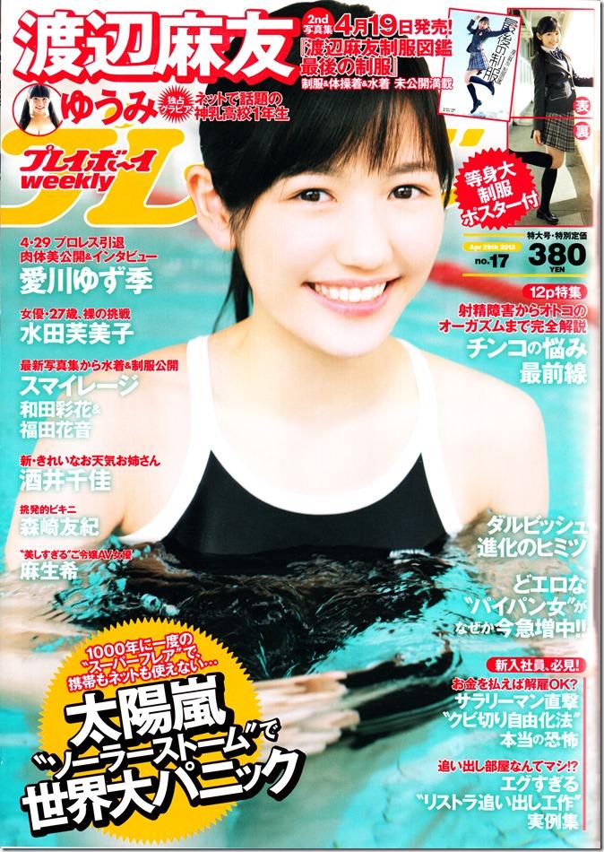 Playboy Weekly 2013.4 (1)