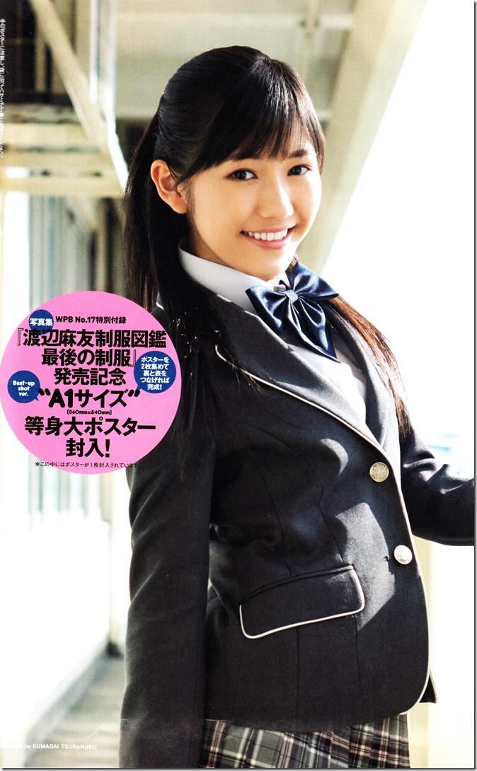 Playboy Weekly 2013.4 (2)
