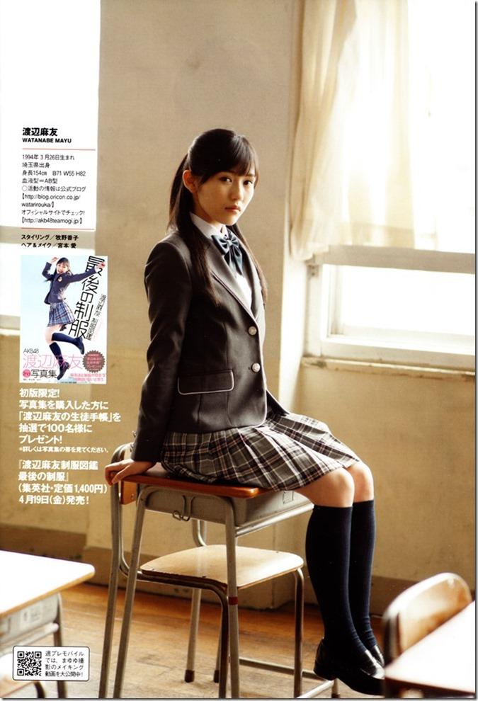 Playboy Weekly 2013.4 (9)