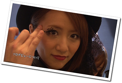 Takahashi Minami in Jane Doe making of (21)