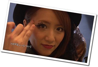 Takahashi Minami in Jane Doe making of (21)