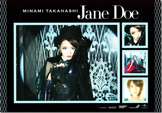 Takahashi Minami Jane Doe first press sticker sheet
