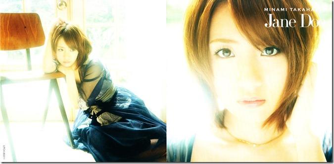 Takahashi Minami Jane Doe single jacket scan (10)