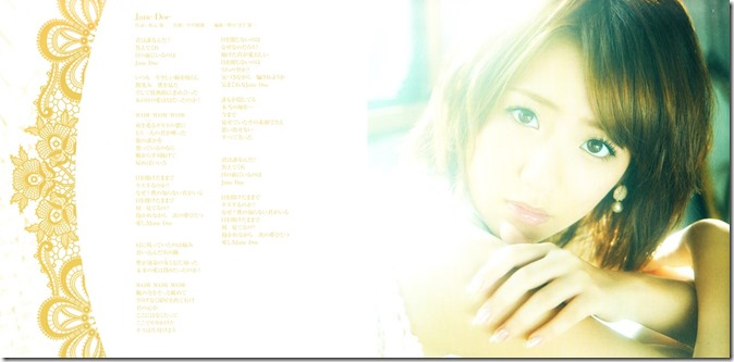 Takahashi Minami Jane Doe single jacket scan (11)