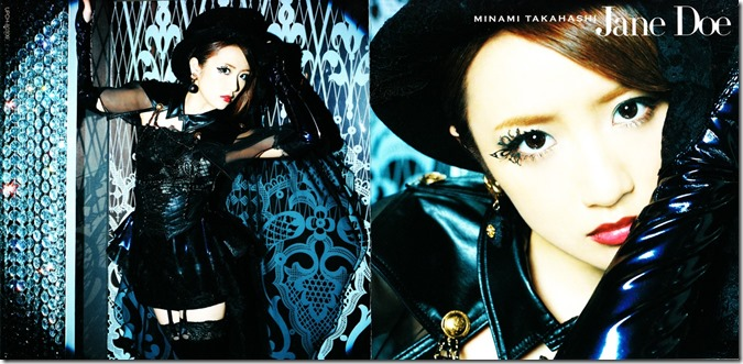 Takahashi Minami Jane Doe single jacket scan (4)