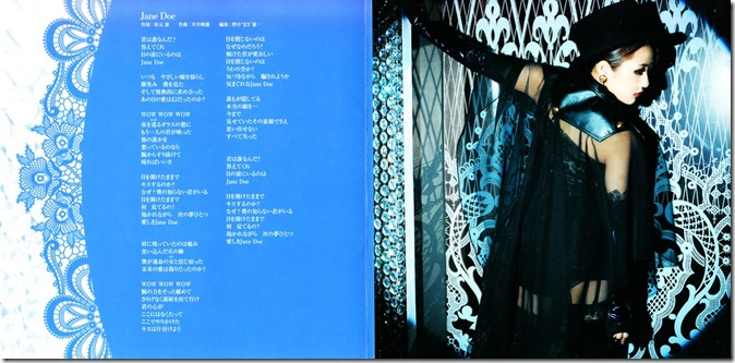 Takahashi Minami Jane Doe single jacket scan (5)