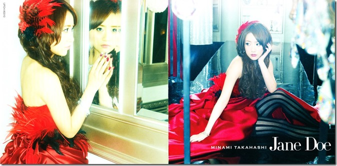 Takahashi Minami Jane Doe single jacket scan (7)