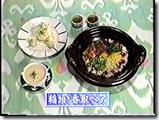 Uehara Takako on SmapxSmap Bistro (31)