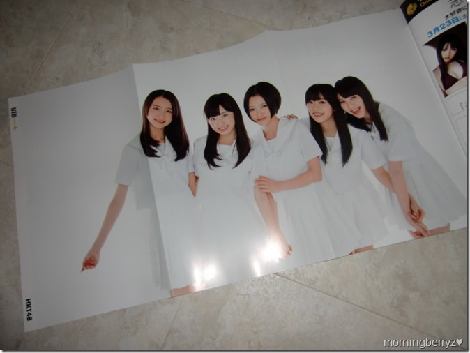 UTBPlus May 2013 Vol.13 HKT48 pull out poster