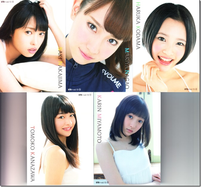 UTBPlus May 2013 Vol.13 trading card set A