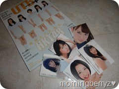 UTBPlus May 2013 Vol.13 with trading card set A