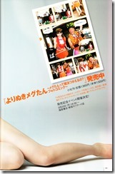 UTBPlus May 2013 Vol (39)