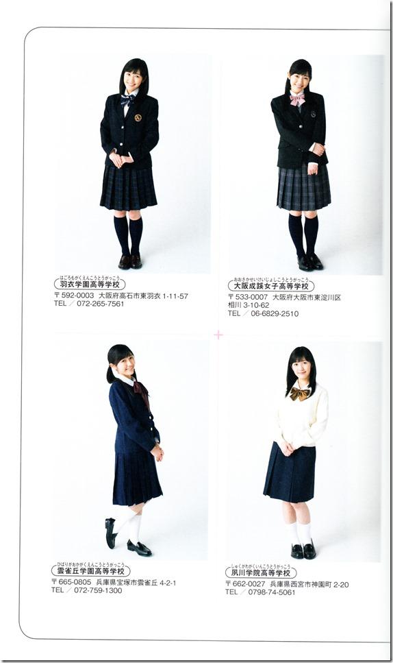 Watanabe Mayu 2nd shashinshuu Seifuku Zukan Saigo no Seifuku  (101)
