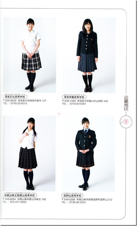 Watanabe Mayu 2nd shashinshuu Seifuku Zukan Saigo no Seifuku  (102)