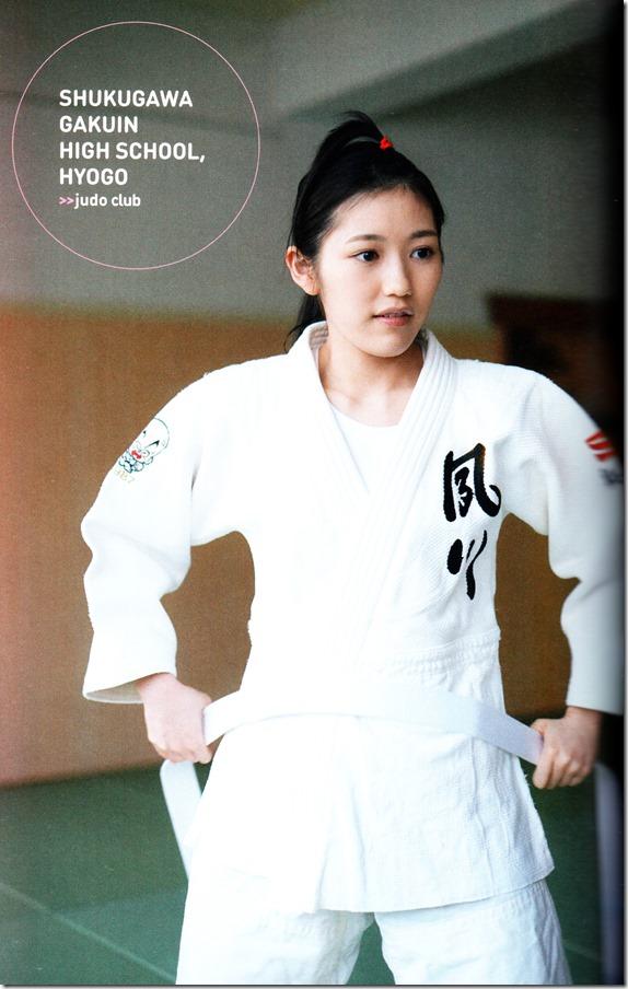 Watanabe Mayu 2nd shashinshuu Seifuku Zukan Saigo no Seifuku  (105)