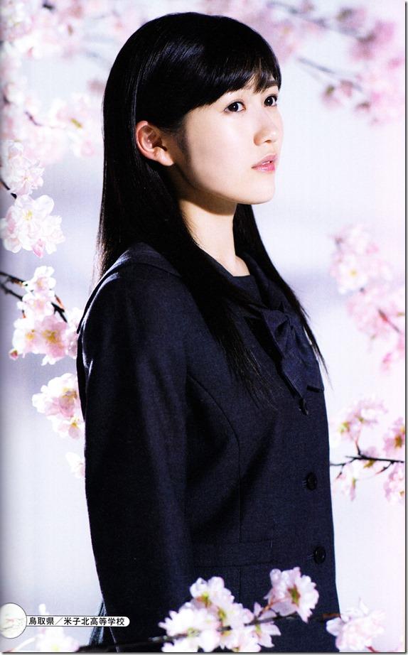 Watanabe Mayu 2nd shashinshuu Seifuku Zukan Saigo no Seifuku  (110)