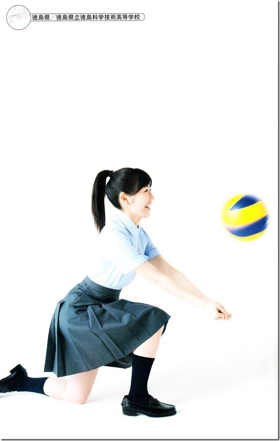 Watanabe Mayu 2nd shashinshuu Seifuku Zukan Saigo no Seifuku (15)