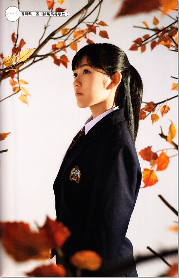 Watanabe Mayu 2nd shashinshuu Seifuku Zukan Saigo no Seifuku (16)