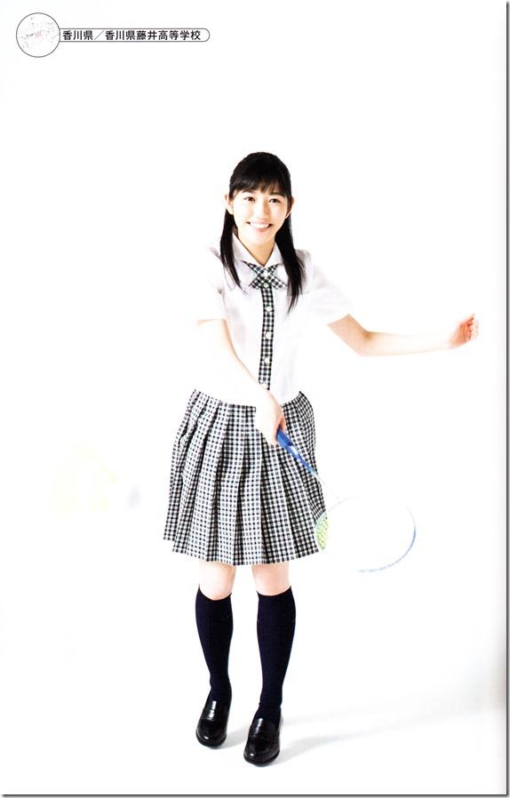 Watanabe Mayu 2nd shashinshuu Seifuku Zukan Saigo no Seifuku (17)