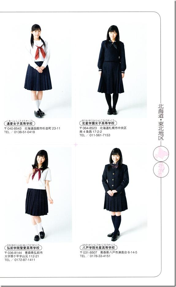 Watanabe Mayu 2nd shashinshuu Seifuku Zukan Saigo no Seifuku  (18)