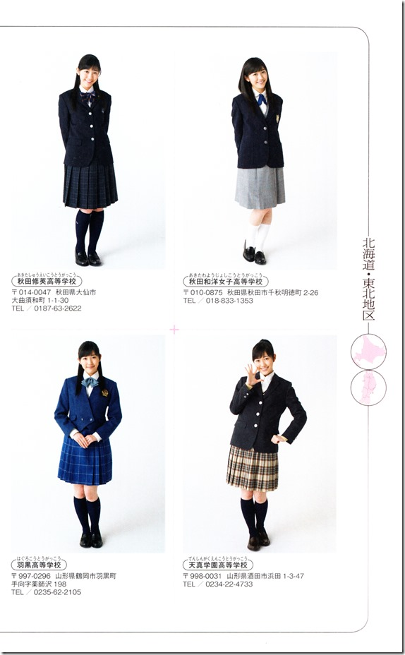 Watanabe Mayu 2nd shashinshuu Seifuku Zukan Saigo no Seifuku  (20)