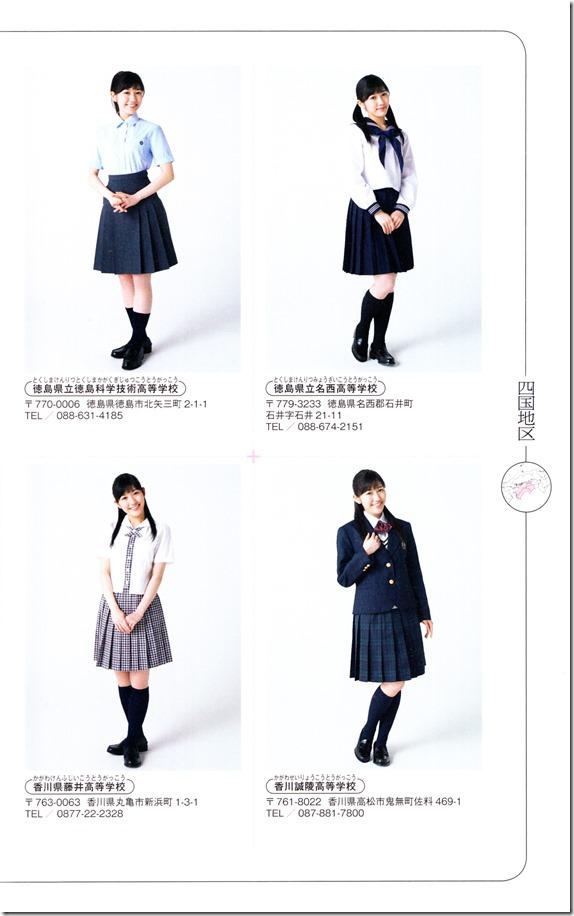 Watanabe Mayu 2nd shashinshuu Seifuku Zukan Saigo no Seifuku (21)