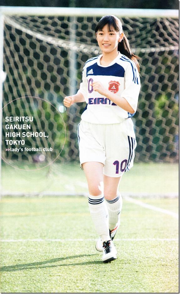 Watanabe Mayu 2nd shashinshuu Seifuku Zukan Saigo no Seifuku  (22)